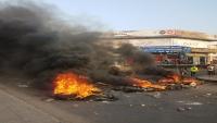 تظاهرة بعدن تندد بحادثة مقتل شاب برصاص قوة أمنية