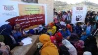 اللجنة الوطنية للتحقيق تستمع لـ17 امرأة من ضحايا الانتهاكات