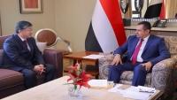 اليمن يدعو كوريا الجنوبية للاستثمار في إنتاج وتصدر الغاز