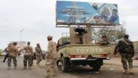 """تدخلات الإمارات تعرقل مؤتمر """"الائتلاف الجنوبي"""" المؤيد لهادي في القاهرة"""