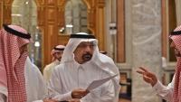 وزير الطاقة السعودي: طرح أرامكو للاكتتاب خلال عامين