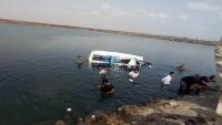 وفاة جندي بالحزام الأمني وإصابة آخرين بحادث مروري في عدن