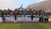 تضامن المكلا بطل كأس حضرموت السادس لكرة القدم