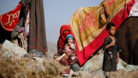 رايتس رادار: انتهاك وامتهان النساء في اليمن وصل حدا غير مسبوق