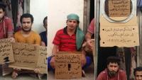 معتقلو سجن بعدن تشرف عليه الإمارات يبدؤون مجددا إضرابهم عن الطعام