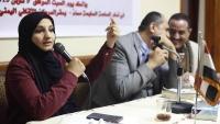 """المركز الثقافي اليمني بالقاهرة يحتفي بـالروائية """"فكرية شحرة"""""""