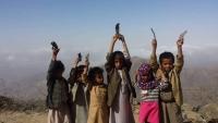 الحكومة اليمنية تعلن حجور منطقة منكوبة