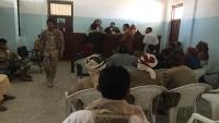محافظة الجوف.. حضور للقضاء بعد غياب 12 عاما
