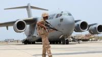 تصريحات يمنية من الرياض تنتقد أبو ظبي.. مجرد رسالة أم أكثر من ذلك؟