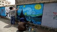 رسوم جدارية في صنعاء تعكس الخوف والأمل