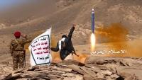 الحوثيون يهددون الرياض وأبوظبي: نمتلك مخزونا إستراتيجيا من الصواريخ البالستية
