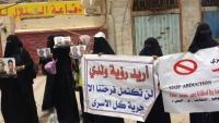 إدارة سجن بئر أحمد تمنع أهالي المعتقلين من زيارة ذويهم للأسبوع الثاني
