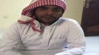المتهم بتهريب سلاح للحوثيين في المهرة ينفي التهمة ويوضح ما جرى (فيديو)