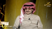 الوليد بن طلال يعلق على قتل خاشقجي ويثير سخطا