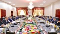 الحكومة تدعو الأمم المتحدة لاتخاذ موقف واضح من عرقلة الحوثيين لاتفاق السويد
