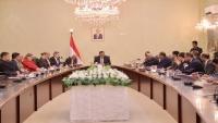 مباحثات يمنية - أمريكية تناقش عرقلة الحوثيين اتفاق السويد