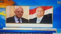 هادي يشدد على وقف الاختلالات الأمنية بتعز وبسط نفوذ الدولة