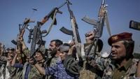 الحوثيون يعلنون إسقاط طائرة بدون طيار في أجواء صنعاء
