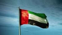 رهانات الإمارات في المغرب الكبير … أطماع وأوهام