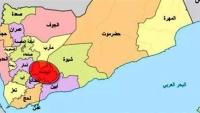 إفشال أول محاولة إماراتية لإنشاء قوة موالية لها في محافظة البيضاء