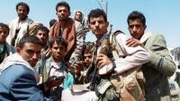 مركز حقوقي يوثق 8 آلاف حالة انتهاك للحوثيين في حجور خلال شهرين