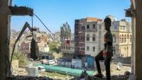 العفو الدولية: لم يعد بإمكان اليمنيين تحمل الآثار الكارثية بعد أربع سنوات من الحرب