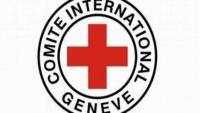 الصليب الأحمر يعلن خطة لتوسيع خدماته الصحية في عدن