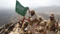 """السعودية و""""عاصفة الحزم"""" في عامها الخامس.. مكاسب مؤقتة وخسائر دائمة"""