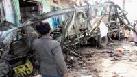 مقتل سبعة أشخاص بينهم أطفال بغارة للتحالف استهدفت مشفىً في صعدة