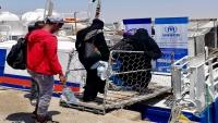 الهجرة الدولية تعيد 130 لاجئا صوماليا من اليمن لبلادهم