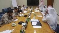 الاتفاق على تحويل رواتب الموظفين بالعملة السعودية عبر البنك المركزي