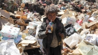 456 منظمة عربية تطالب قمة تونس بوقف الحرب باليمن