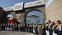 """""""هيئة السيادة"""" تحمل الرئيس هادي مسؤولية تأخر انعقاد جلسات البرلمان"""