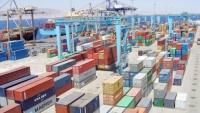 ميناء الحاويات في عدن يستأنف نشاطه عقب الاتفاق على إخراج النقاط الأمنية