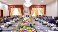 الشرعية تصرف رواتب 33 ألف موظف من القطاع الصحي في مناطق سيطرة الحوثيين