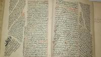 مسؤول حكومي: مليشيا الحوثي هربت وأخفت 14 ألف مخطوطة ومئات القطع الأثرية