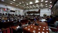 خلافات معسكر الشرعية تعطل إحياء البرلمان اليمني