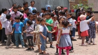 أيتام اليمن... 1.1 مليون بين دور الرعاية وسوق العمل