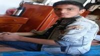 اختفاء نجل الصحفي العديني في صنعاء