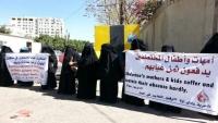 مليشيا الحوثي تستعد لإصدار أحكام قاسية بحق المعتقلين وتعتقل أحد محاميهم