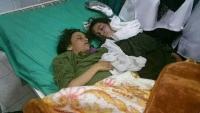 الأمم المتحدة تدين تفجير صنعاء الذي أودى بعشرات الطالبات