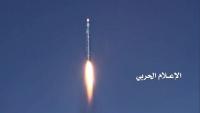 الحوثيون يطلقون صاروخاً بالستياً باتجاه الضالع