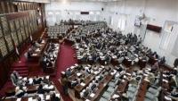 انعقاد البرلمان بسيئون.. هل سيمكن الشرعية من صلاحياتها أم مؤشر لمزيد من التمزيق؟