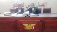 محكمة تابعة للحوثيين تُقر البدء بالحجز على أموال هادي ورئيس حكومته