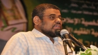 البرلماني محسن باصرة يطالب بتمثيل حضرموت في رئاسة مجلس النواب
