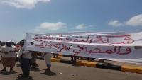 موظفو شركة النفط في عدن يصعدون ضد شركة المصافي ويتهمونها بإنشاء أسواق سوداء