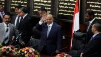 هادي يوجه دعوة للبرلمان بقرار جمهوري للانعقاد في جلسة غير اعتيادية بحضرموت