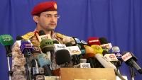 الحوثيون ينفون رسمياً صلتهم بطائرتي سيئون