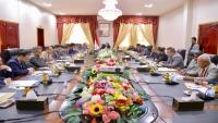 الحكومة: انعقاد البرلمان خطوة مهمة في سبيل استعادة التوافقات والمسار السياسي
