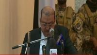 رئيس مجلس النواب: نؤكد رفضنا لأي محاولة انتقاص من السيادة اليمنية